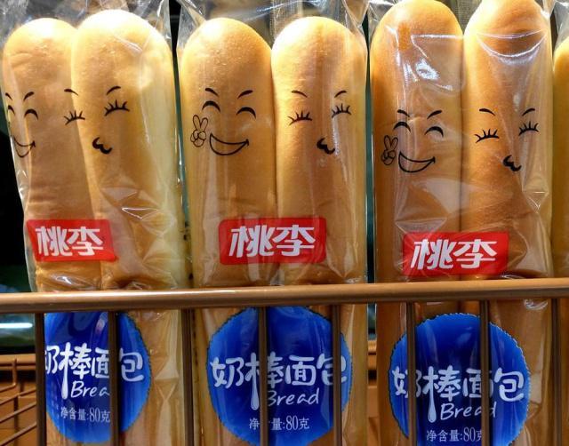 他60岁退休才创业 如今企业市值250亿 蝉联中国面包行业销量第一