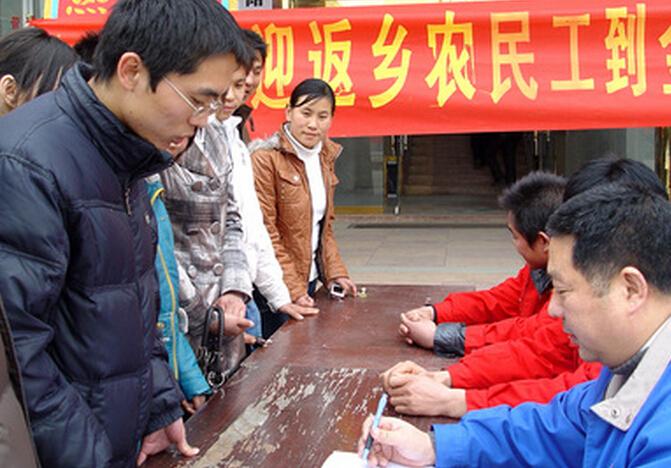 河南:贫困县农民工返乡创业最高可获50万元奖补