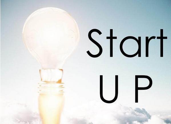 作为一个想要创业的人需要具备哪些条件?