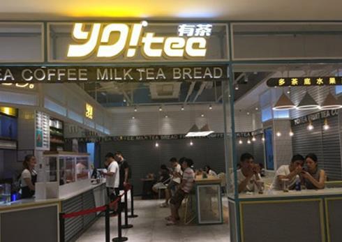 yotea有茶茶饮加盟