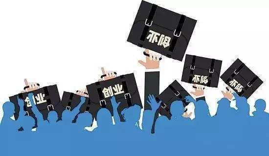 个人微商创业的6大杀手锏